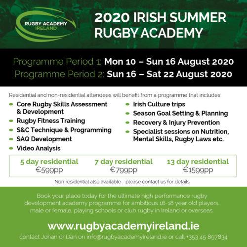 2020 Irish summer rugby academy
